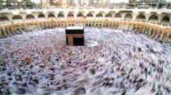 Voilà comment Google aide les musulmans à se tourner correctement vers La