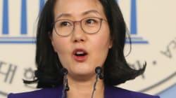 김현아 의원이 '항의 피켓 거부' 이유를