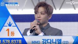 '프듀 101 시즌 2' 최종 데뷔 멤버가