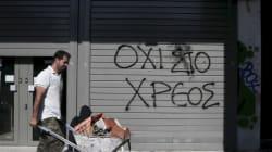 Bloomberg: Οι ανησυχίες της Κομισιόν για τη βιωσιμότητα του
