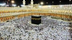 Haj 1439: tirage au sort des candidats au pèlerinage du 10 au 21
