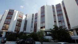 Δημιουργία τμήματος Τουριστικών Σπουδών στο Πανεπιστήμιο