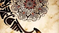 Un autodidacte qui a fait un nom à l'international. Interview avec le calligraphe tunisien Sami Gharbi