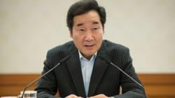 이낙연, 6.25 기념사에 '한반도 비핵화'