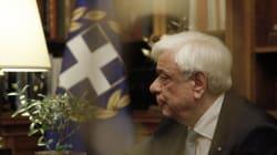 Προκόπης Παυλόπουλος: Είμαστε αποφασισμένοι να υπερασπισθούμε στο ακέραιο τα σύνορα της Ελλάδας και της Ευρωπαϊκής