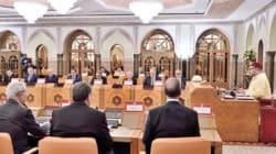 Le roi Mohammed VI a présidé un conseil des ministres ce