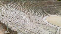 Ειδικά πακέτα προσφορών για τις παραστάσεις του Εθνικού Θεάτρου στο Αρχαίο Θέατρο
