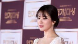 송혜교가 '섹션 TV' 불법취재 논란에 입을
