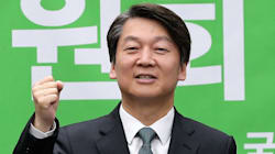 '증거 조작' 국민의당에 대한 광주·전남의