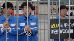 인권위, 정부에 '대체복무제' 도입 재차