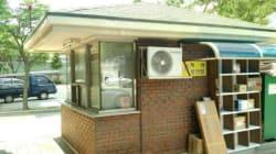 춘천의 아파트 주민들이 경비실 에어컨 설치를 위해 분담한 돈의