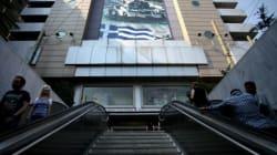 Βελτίωση του οικονομικού κλίματος στην Ελλάδα και την Eυρωζώνη τον Ιούνιο δείχνει έρευνα της