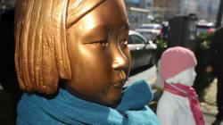부산 소녀상을 보호할 수있는 법적 근거가