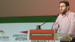 Την υποψηφιότητά του για την Κεντροαριστερά ανακοίνωσε ο Νίκος