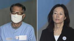 '조윤선 석방·김기춘 징역 3년' 블랙리스트 1심