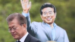 국정원 '노무현 논두렁 시계' 사건