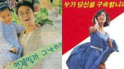 한국과 북한 '삐라'의 64년 역사를