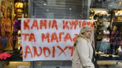 Γιατί καταστηματάρχες στην Αθήνα επιλέγουν να μην ανοίξουν τις επιχειρήσεις τους τις Κυριακές, παρά την νέα