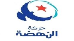 Ennahdha réagit aux accusations de licenciement abusif de ses anciens agents de sécurité