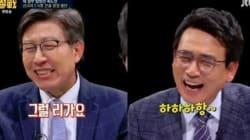 '썰전' 새 멤버 박형준에 대한 유시민의