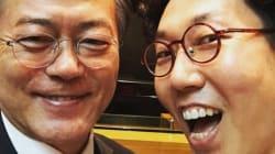 김영철이 문대통령 만난 뒤 인스타에 올린