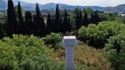 «Ελλήνων προμαχούντες Αθηναίοι Μαραθώνι»: Δείτε πώς είναι σήμερα το πεδίο της Μάχης του