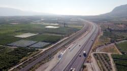 Νέα διόδια στον αυτοκινητόδρομο Κορίνθου-Πατρών από τα μεσάνυχτα της
