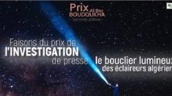 La souscription sur internet est lancée pour doter le Prix Ali Boudoukha 2017 du meilleur article d'investigation algérien