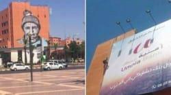Umnia Bank retire une affiche publicitaire couvrant une fresque
