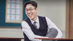 김영철이 한 청춘콘서트에서 '노잼' 캐릭터에 대한 자신의 입장을