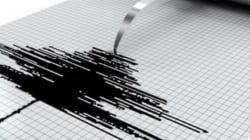 Séisme de magnitude 4,0 dans la wilaya de Ain