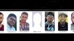 Apologie du terrorisme: le PJD fera appel du verdict contre ses sept membres