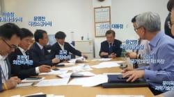 청와대 '국민소통' 기획물 1회가 공개됐다