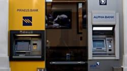 Μεγάλου: Η Τράπεζα Πειραιώς είναι σε καλό δρόμο για να μειώσει τα μη εξυπηρετούμενα δάνειά