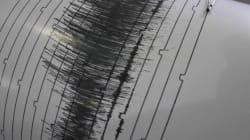 Δύο ισχυροί σεισμοί 6,4 και 7,4 Ρίχτερ σε Περού και Αλάσκα