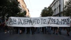 Νέες πορείες αλληλεγγύης για την Ηριάννα σε Αθήνα και Θεσσαλονίκη. Επεισόδια στα
