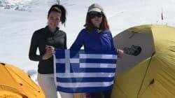 Γνωρίστε τις πρώτες Ελληνίδες που πάτησαν στην υψηλότερη κορυφή στην