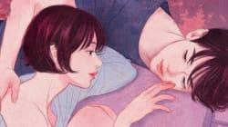 Μια καλλιτέχνις από τη Σεούλ απεικονίζει με τον πιο ονειρικό τρόπο την ερωτική σχέση με το σύντροφό