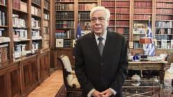 Παυλόπουλος: Θεσμική εγγύηση η διάκριση της δικαστικής εξουσίας από τη νομοθετική και την