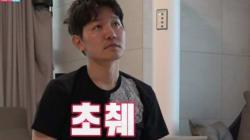 MBC 퇴사한 김정근 아나운서의 최신
