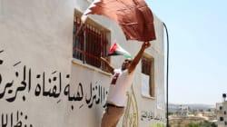 Σαουδική Αραβία: 18 πρόσωπα και οργανώσεις στις «τρομοκρατικές