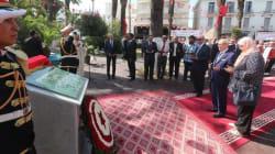 La place Mohamed Brahmi inaugurée à Tunis (PHOTOS,