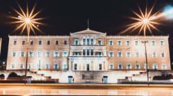 Πως «είδαν» τα διεθνή μέσα την έξοδο της Ελλάδας στις