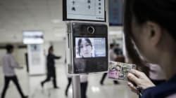 Η Κίνα αναπτύσσει τεχνολογία που θα προβλέπει ποιοι πολίτες ετοιμάζονται να διαπράξουν