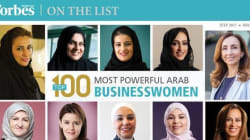 Qui sont les femmes tunisiennes les plus puissantes du monde