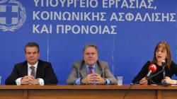 Συνάντηση δικηγόρων με τον υφυπουργό Αναστάσιο Πετρόπουλο για ασφαλιστικά