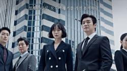 한국 장르 드라마의 지각변동 〈비밀의