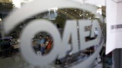 Ξεκινούν οι αιτήσεις για το πρόγραμμα απασχόλησης 1.135 ανέργων στο δημόσιο τομέα