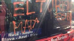 바르셀로나에서 '관광객 받지 말자'는 집회가 열리고