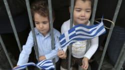 ΣΥΡΙΖΑ: Η ΝΔ είναι δέσμια ακραία συντηρητικών και αναχρονιστικών